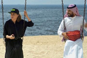 فيلم سعودى
