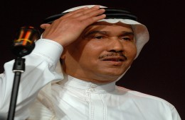 محمد-عبده-7555