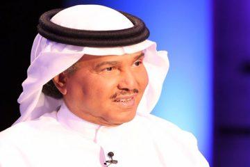 محمد-عبده