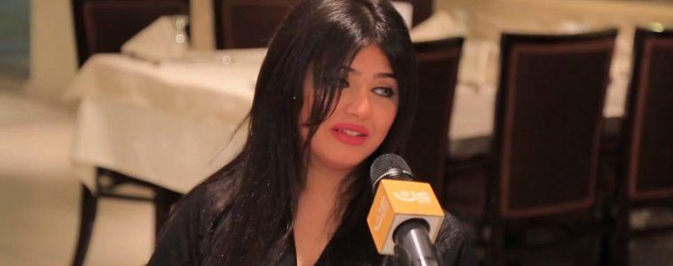 نيرمين-محسن