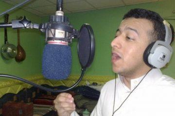 خالد بندر