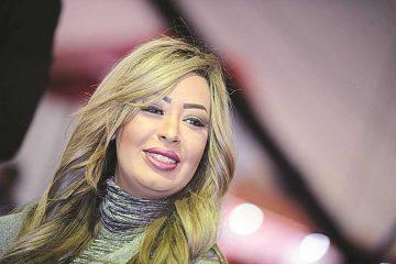 منيرة محمد