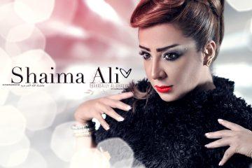 شيماء-علي