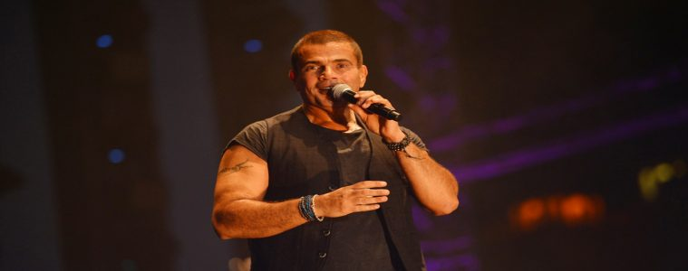 عمرو-دياب-يشعل-أجواء-الحفل