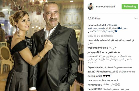 شاهد منة فضالي ومحمد سعد تحت الترابيزة